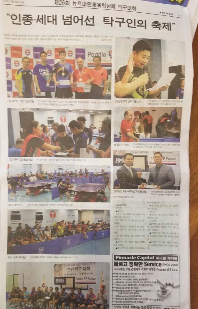 신문5.jpg