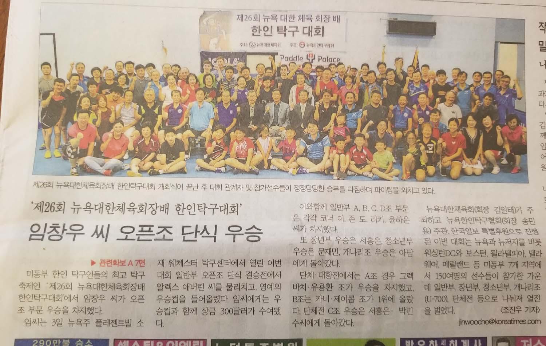 신문4.jpg