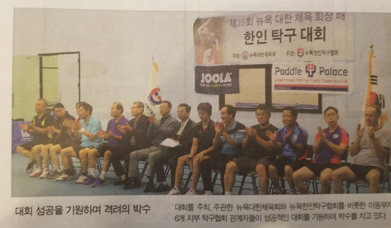 26회신문1.jpg
