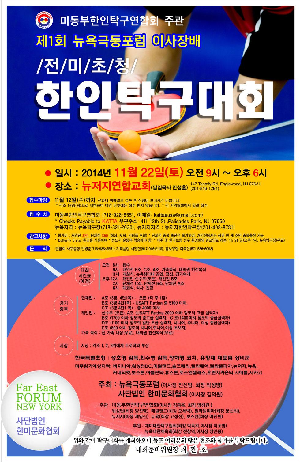 poster20141121.jpg